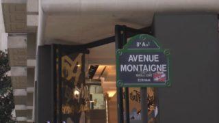 baiser une vendeuse salope d'une boutique de luxe avenue Montaigne à Paris